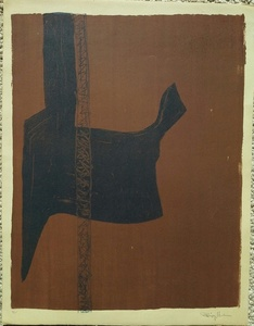 Untitled Abstract Expressionist Lithograph