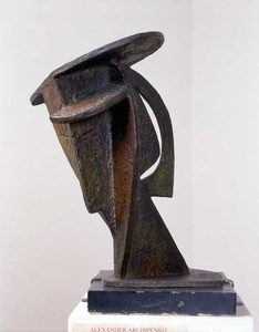 Bronze sculpture of a head
