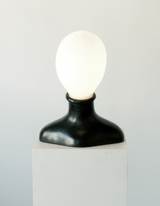 Archetype table lamp