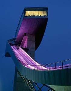 Bergisel Ski Jump, Innsbruck (Architecture by Zaha Hadid)