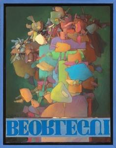 Beorlegui, Basque Renaissance Painter