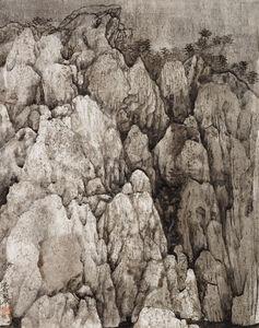 Mind Landscape Series No. 2  胸中丘壑系列2號