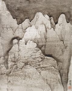 Mind Landscape Series No. 7  胸中丘壑系列7號