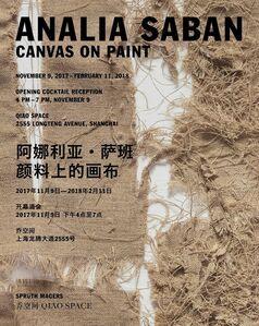 ANALIA SABAN CANVAS ON PAINT 阿娜利亚·萨班 颜料上的画布