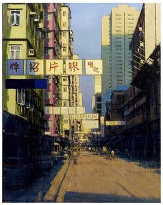 Soy Street Series I