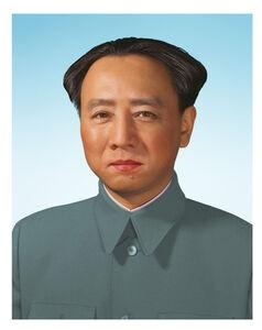 A Requiem: Red Dream / Mao