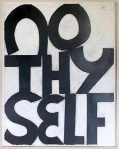 No Thy Self
