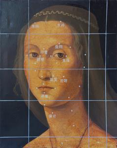 Portrait de Femme 2 (Point Vitaux Series)