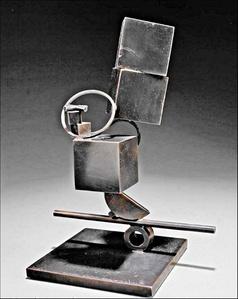 Untitled Constructivist Sculpture