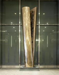 Movimento di Crollo (Colonna) (Split Column)