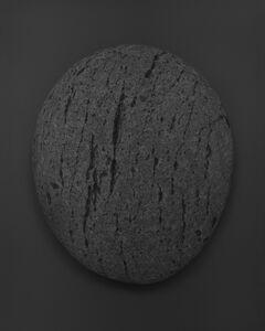 Shadow Stone 1