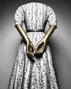 """""""Quiproquo"""" cocktail  dress (Christian Dior for House of Dior)"""