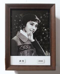 Gong Xue