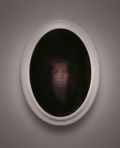 Scrying Mirror (Lucca)