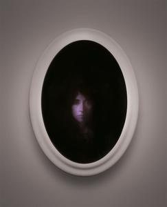 Scrying Mirror (Renata)