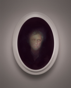 Scrying Mirror (Paul)