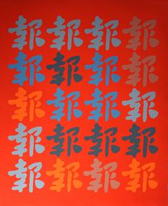 Chinatown Portfolio #1