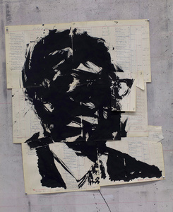 Untitled (Patrice Lumumba III)