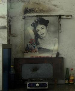 Chinese Interior #32