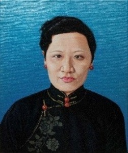 First Lady Project- Soong May-Ling