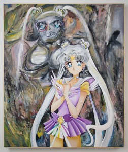 From the DeMooning series (Princess Serenity)
