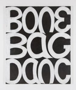 BONE BAG DANC(E)