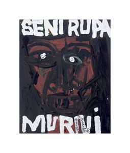 Seni Rupa Murni (Pure Visual Art)