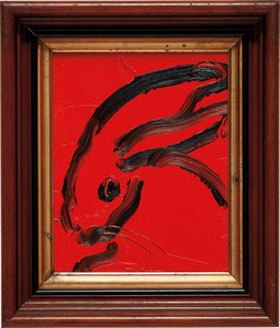 Untitled (Bunny)