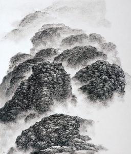 Mountain Landscape, No.1