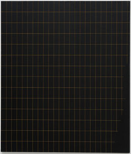Sem título (grade com recorte lateral inferior) [Untitled (grid with side trim)]
