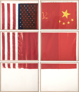 Three Flags for One Space and Six Regions