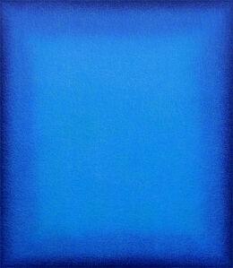 Speicher (Memory) 06210