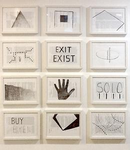 Exit Exist