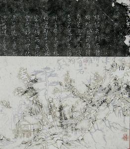 Digital No14-MHST002