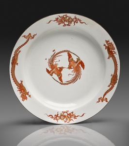 """Large Dish from the """"Red Dragon"""" Service"""