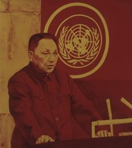 Xiaoping's Speech