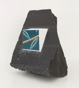 Marble V