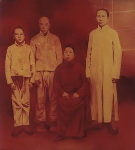 Mao's Family