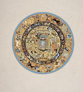 Circle Tapestry