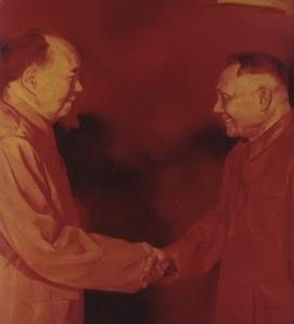 Mao Zedong & Deng Xiaoping