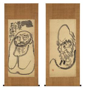 Daruma and Menpeki hachinen (Bodhidharma and Eight Years Facing a Wall)