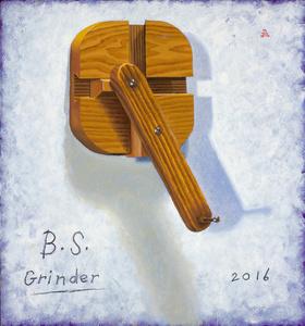 B.S. Grinder (Homage to DJT)
