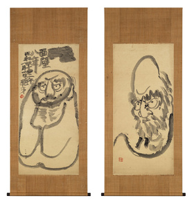 Daruma and Menpeki hachinen (Bodhidharma and Eight Years Facing a Wall)