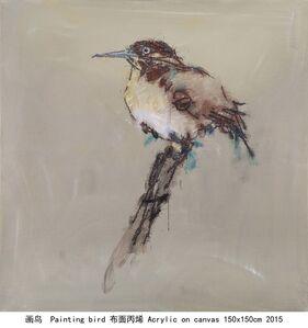 画鸟  Painting bird