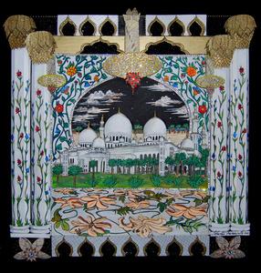 The Grand Mosque (Abu Dhabi)