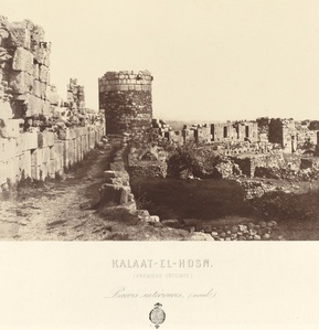 Kalaat el Hosn (Castle of the Knights, Syria)