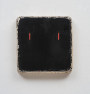 Black Square with Short Red Lines