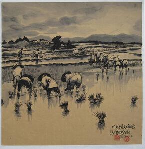Grain Rain