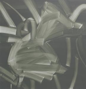 Narcissus VIII