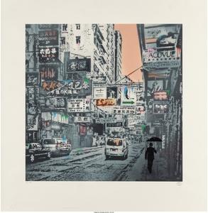The Morning After (Hong Kong)
